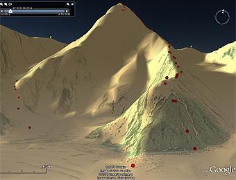 GPS точки можно посмотреть в Google Earth по ссылке ниже
