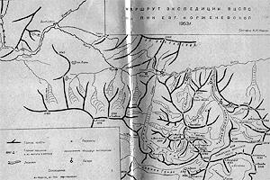 Маршрут экспедиции ВЦСПС на п.Е.Корженевской 1953г.