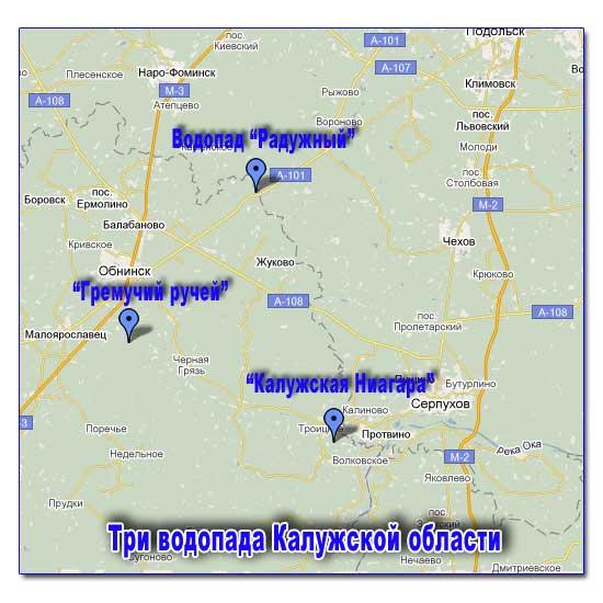 Обзорная google карта трех водопадов